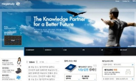 韩国最大辅导机构Megastudy在中国为何做不起来?