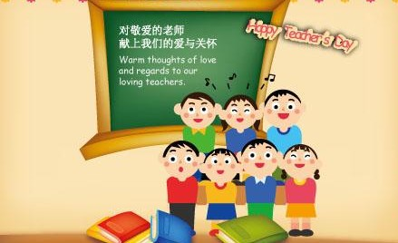 """巨人设""""委屈安慰奖""""如何对教师多份人文关怀?"""