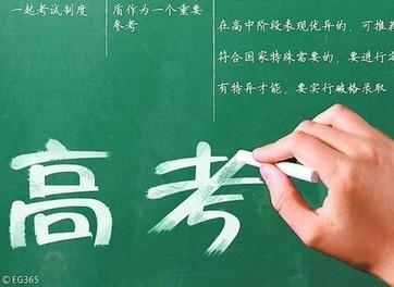 百万学子高考弃考 留学比例渐增