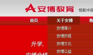 安博在线与北京银行合作:获全面金融服务