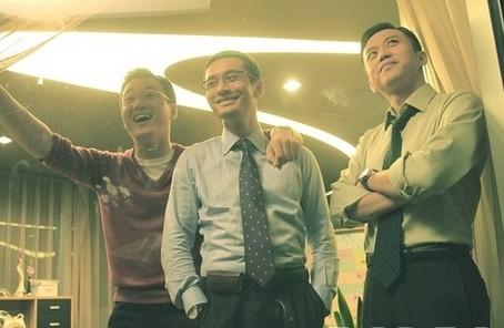 罗永浩评《中国合伙人》:价值观恶劣
