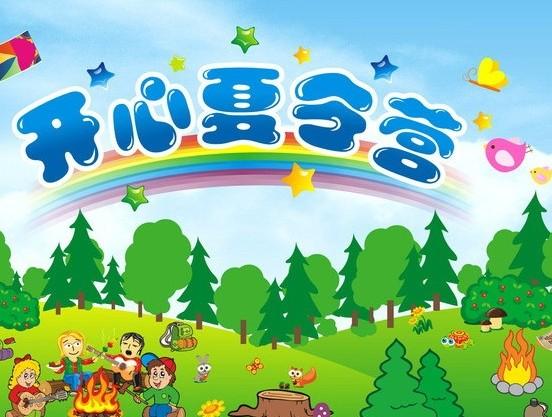 浙江省教育厅下令全面排查学校夏令营