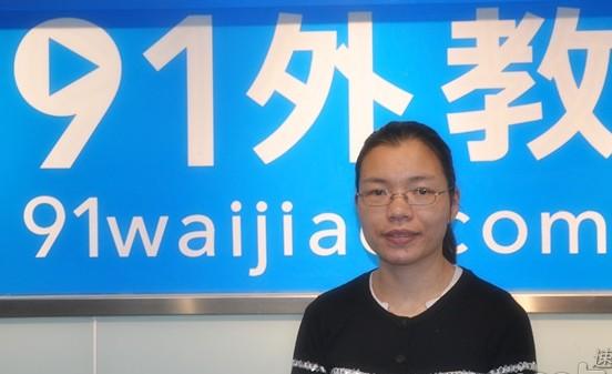 龚海燕证实丁磊投资91外教网