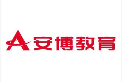 安博工会发公开信 指责外资机构侵害员工利益