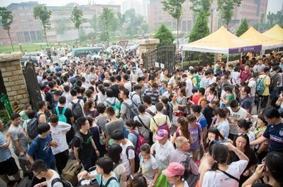 新东方称暑期班单日1.5万人报到 央视广告有效果?