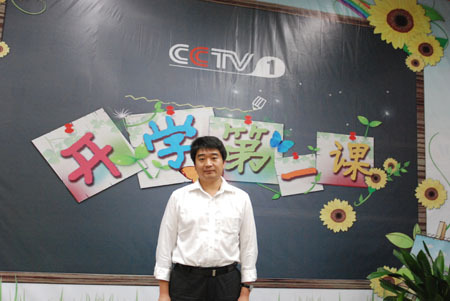 学大教育CEO金鑫:在线教育在K12还受到不少限制