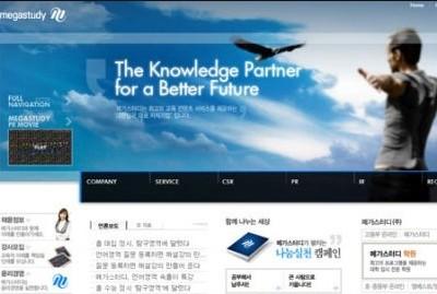 韩国教师在线授课年入400万美元 国内还有多远?
