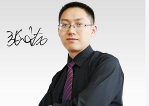 张小龙:给华图分校最后的几点建议