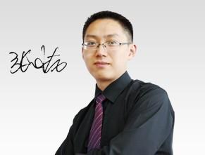 华图湖南校长张小龙加盟猿题库 在线教育挖角传统机构