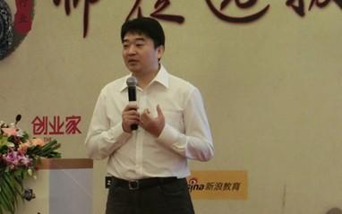 创业者该如何融资?听听学大教育CEO金鑫的经验