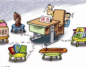 北京聘督学落实中小学减负 辅导机构再迎利好