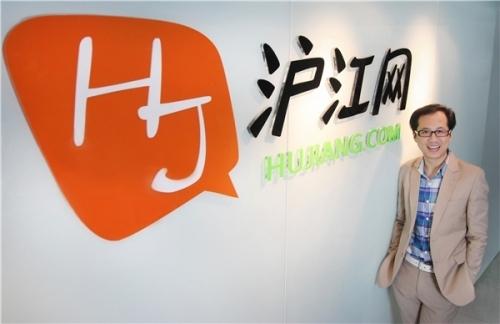 B轮融资之后,沪江开始强化品牌和渠道?