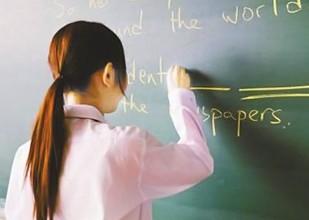 北京中高考英语降权 培训机构迎来新变数?