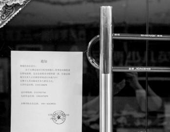 安博少儿英语深圳一分校关门 被指卷走百万学费