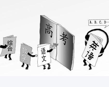 """上海市教委:英语改革遵循""""小步走 不停步""""的原则"""