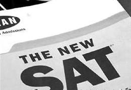 SAT考试将改革 细则明年1月公布