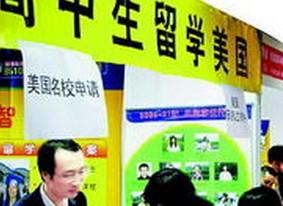 中国赴美留学热延续 注册学生数同比增长21.4%
