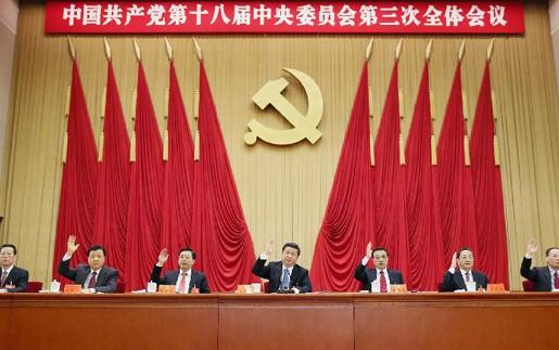 中央改革决定中有关教育产业的十个关键点