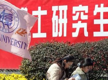 北京微调研究生资助体系:加大扶持力度