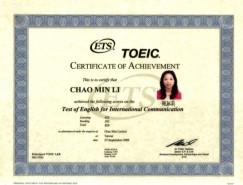 ETS宣布解除ATA在中国大陆的托业独家授权