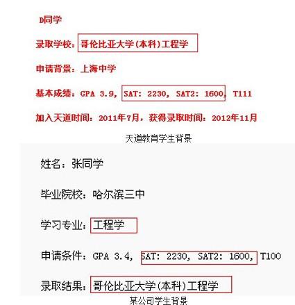 QQ截图20131226155153