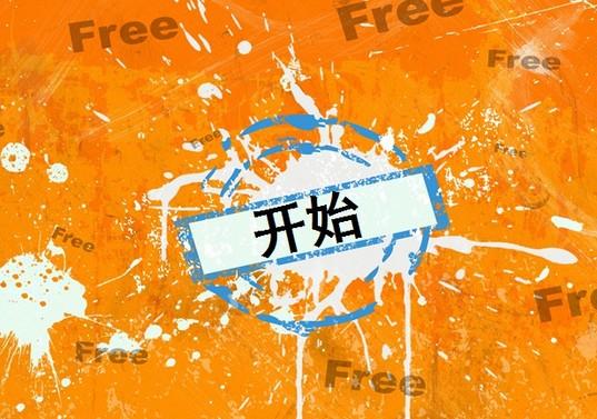 读《免费》有感 兼谈厚大的免费网课模式