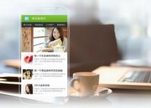 搜狐推移动建站工具搜狐快站 机构做APP不求人?
