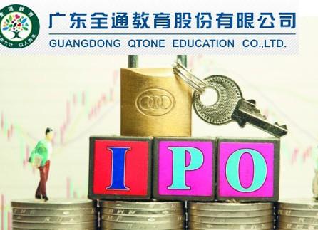全通路演:深圳禁令有助市场公平竞争