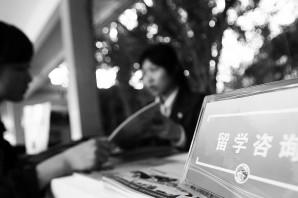 广东发布留学中介资格新标准:备用金不少于150万元
