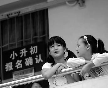 """广州发文 小升初明年起取消""""推优生"""""""