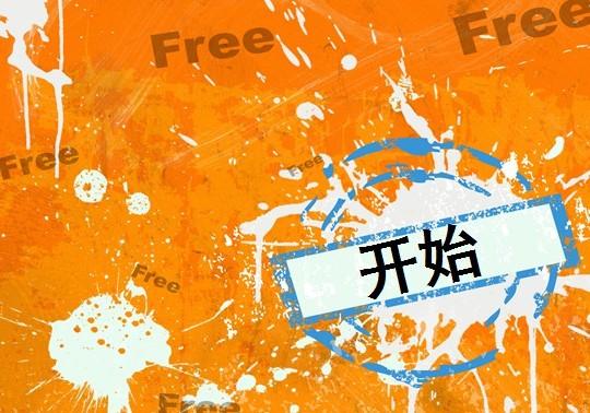 """在线教育的四种""""免费""""思维"""