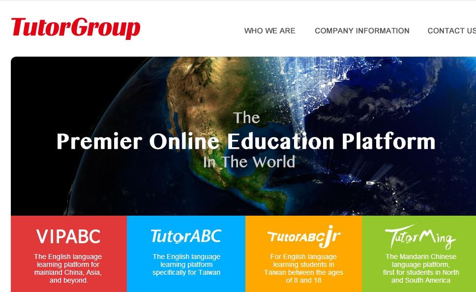 传VIPABC母公司麦奇教育获阿里、淡马锡1亿美元投资