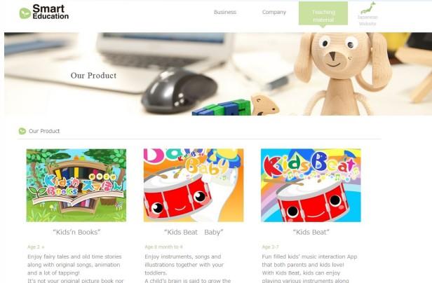 日本儿童教育APP开发商Smart Education融资550万美元