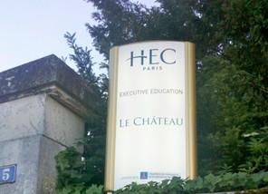商学院也玩在线?法国推网络商学院课程