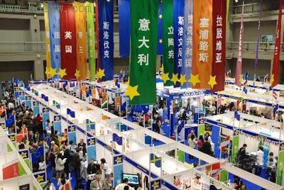 中国国际教育展真的老了吗?