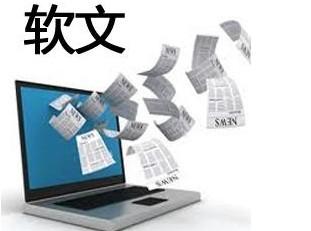 新东方在线高管评100教育:靠软文颠覆不了谁