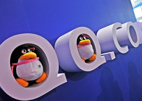 QQ群增加支付功能 为教育铺路?