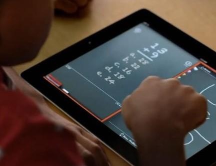 好未来的下一站:移动学习设备?