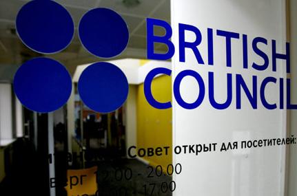 雅思主办方英国文化协会商业化改革 或推培训业务?