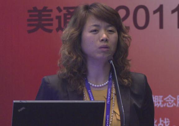 正保CFO魏萍:直播课程单季已提供百万级收入