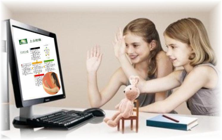 在线教育,没有猪能真的飞上天