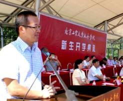 """独立之路不易,俞敏洪接手耿丹大学遭遇""""转设""""难题"""