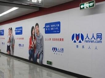 """人人网欲沾光在线教育 收编课程平台""""万门大学"""""""