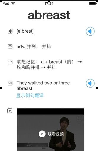 """新东方将推单词学习应用""""乐词"""",移动学习时代新支点?"""